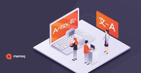 Antidoteのインテグレーション: 強力な校正ツールがWebTransで利用可能に